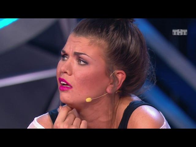 Comedy Баттл Суперсезон Дуэт Спелись 2 тур 10 10 2014