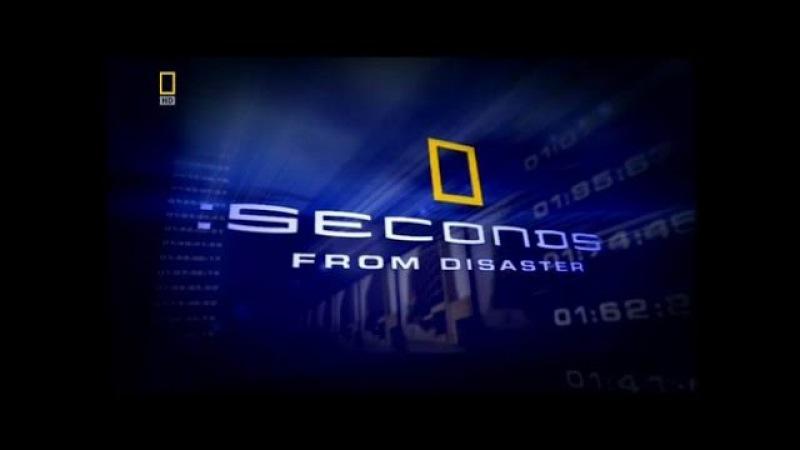Секунды до катастрофы Авиакатастрофа на магистрали S02E03 16
