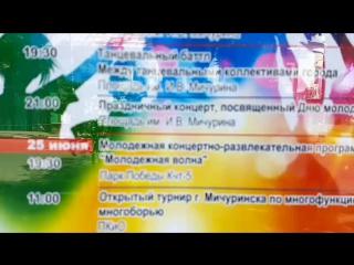 КРОССФИТ в ПАРКЕ КУЛЬТУРЫ и ОТДЫХА а Мичуринске