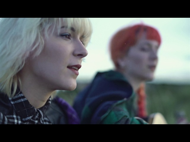 Morning Has Broken - MonaLisa Twins (Cover)
