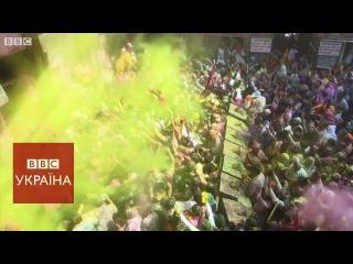 Фестиваль Холі: всі барви весни