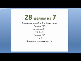 Анекдот Про Танки 28 Видео Скачать