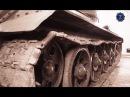 Танк Т 34 76 Часть 1 Реставраторы Т24