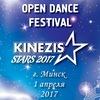 KINEZIS STARS