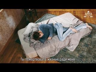 Kim JaeJoong (DBSK/JYJ) - Love You To Death рус.саб