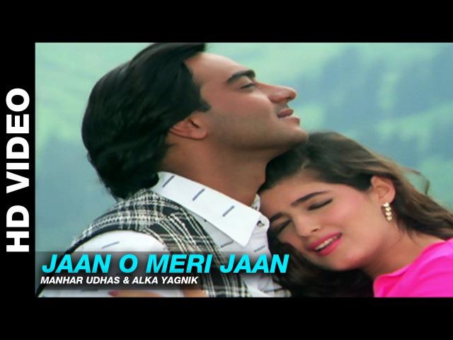 Jaan O Meri Jaan Jaan Manhar Udhas Alka Yagnik Ajay Devgn Amrish Puri Twinkle Khanna