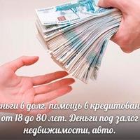 Деньги под залог материнского капитала автосалон royal motors в москве