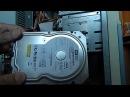 Как снять жёсткий диск с системного блока