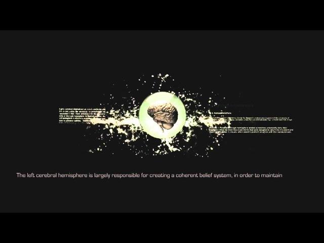 Тайны сознания Бог в нейронах Теория Всего от Athene 2011
