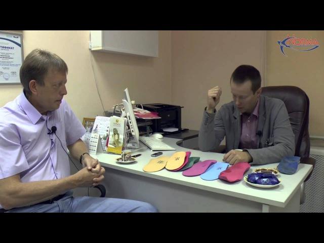 Бизнес завтрак Михаил Сватковский супинатор в обуви что это такое Как проверить плоскостопие