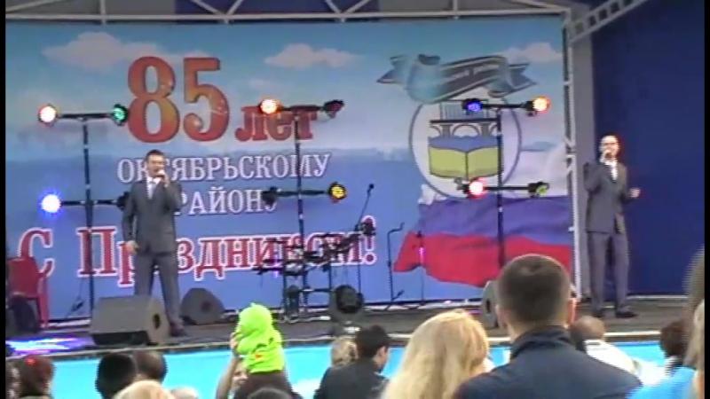 2014-05-09_Концерт на Набережной в День Победы - Синкевич Стас и Логинов Костя - Смуглянка