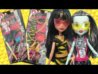 "MONSTER HIGH ""COMPLETE LOOK"" FASHION PACK FOR FRANKIE STEIN & CLEO DE NILE REBOOT REVIEW"
