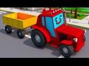 Трактор с прицепом УБЕГАЕТ ОТ ВРАГОВ! Мультики про машинки все серии подряд НОВЫ