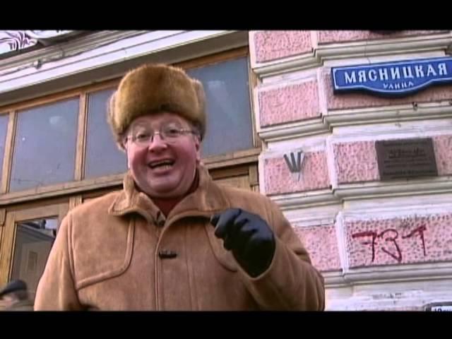 Городское путешествие с Павлом Любимцевым Москва часть вторая