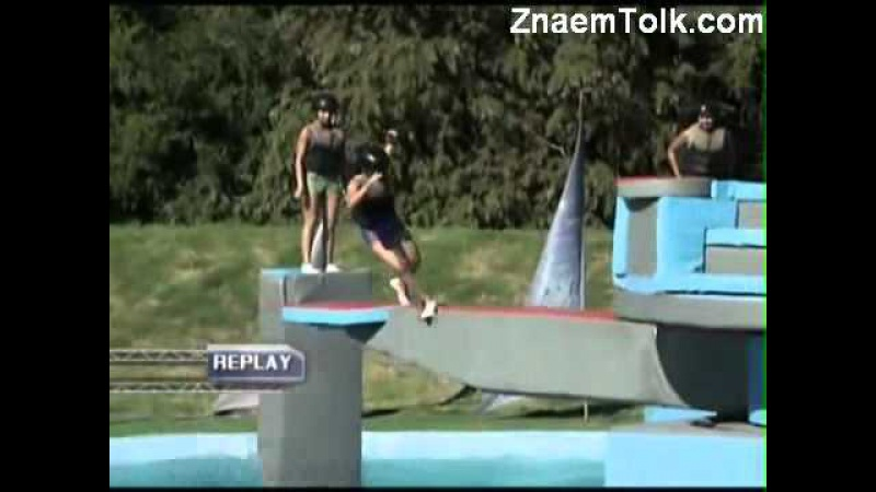 ✔Водное шоу 21 фев эпиз 15 часть 3 Zor Ka Jhatka Total Wipeout 2011 г