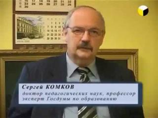 Вживление чипов гражданам России - закон уже подписан