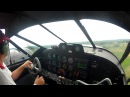 Matt Younkin Beech 18 Cockpit Video Aerobatics Air Show