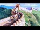 Китайская стена – великое заграждение от китайцев rbnfqcrfz cntyf – dtkbrjt pfuhfltybt jn rbnfqwtd