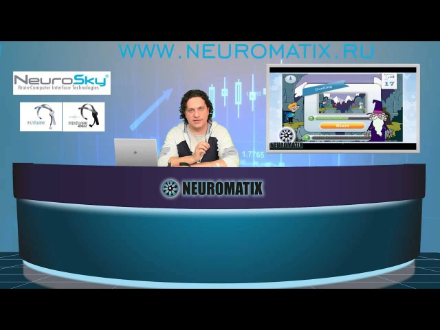 НЕЙРО ГАРНИТУРА NEUROSKY MINDWAVE MOBILE BRAINWAVE STARTER KIT