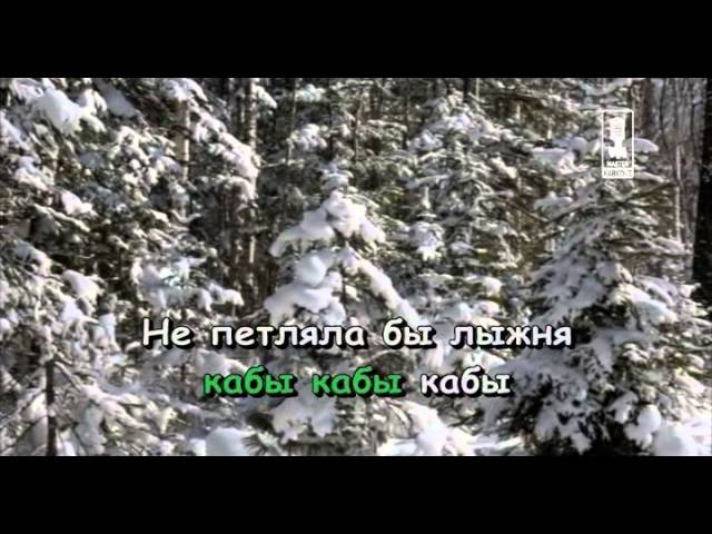Караоке для детей Кабы не было зимы Из м ф Каникулы в Простоквашино