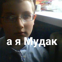 ЛевДунин-барковский