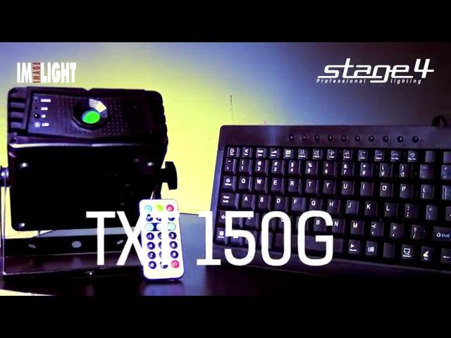STAGE4 TXT 150G