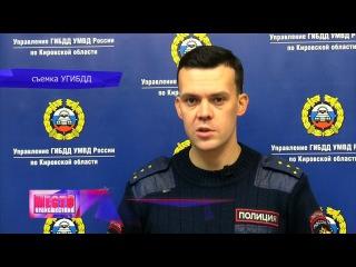 Обзор аварий. Бесправник на 10-ке врезался в КАМАЗ Подосиновский. Место происшест...