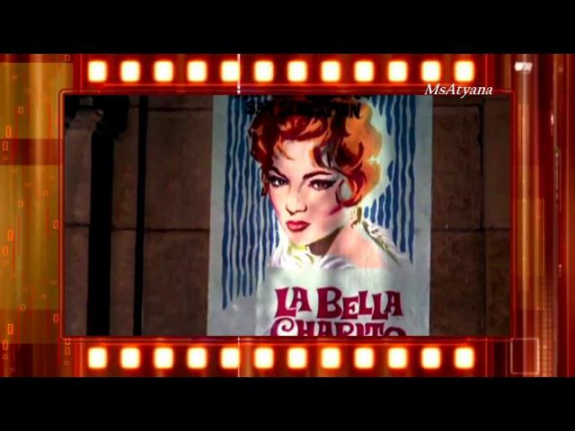 Мелодии экрана из к ф Королева Шантеклера