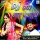 Mangal Singh - Maiyya Bethi Sajh Dhaj Ke