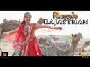 New Rajasthani Song 2017 RANGEELO RAJASTHAN BAAWALE CHORE IRFAN KHAN New Hindi Song 2017