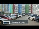 Proslushka_moskva