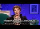 Benedict Cumberbatch on the Alan Carr`s Show (русские субтитры)