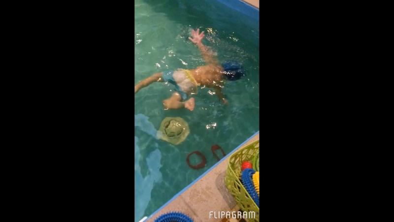 Swimm 18