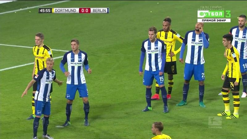 Чемпионат Германии 2016-2017. 7 тур. Боруссия Д vs Герта 14.10.2016 full DTVRip 720p