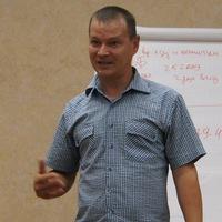 Андрей Лемешков