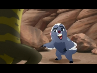 "The lion guard - ""the bite of kenge"" рекламный ролик"