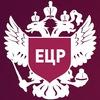 Регистрация ООО и ИП в Москве | «ЕЦР»