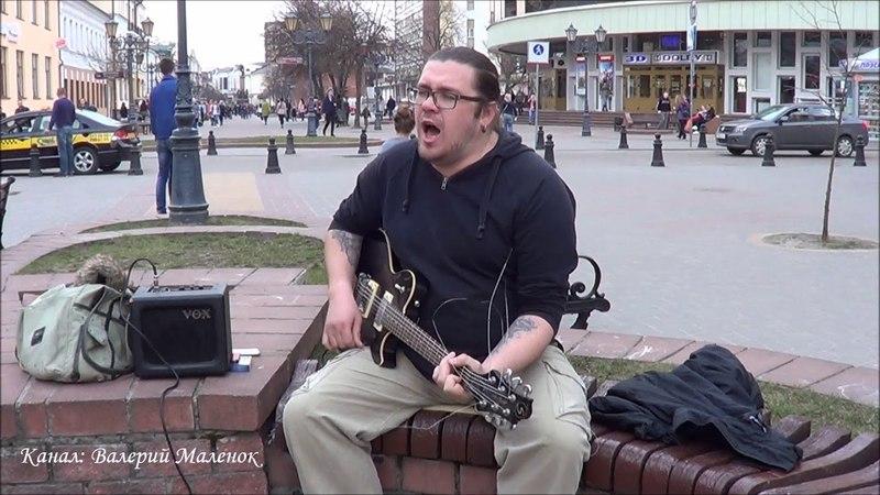 ГОРЕТЬ Блюминг кавер песни Brest Music Song