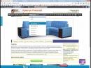 Создание сайта на 1С -UMI. Наполнение контентом и редактирование