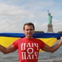 МаркИванов