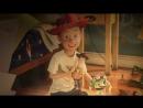 М/ф История игрушек 3: Большой побег | Ох, Энди...