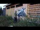 Графитти Сергея Салина (начало) на лосиной ферме Печоро-Илычского заповедника