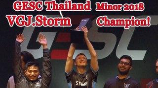 champion 🏆 GESC Thailand champions Grand Final vs Keen Gaming Winning moment #CyberWins