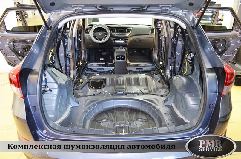 Шумоизоляция Hyundai Tucson, изображение №10