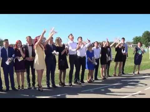 клип выпускной Большая Берестовица 2018