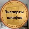 Шкафы-купе на заказ | Двери-купе | Москва