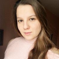 Виктория Крокус