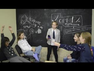 Журналистская логика. Творческий проект ученицы детской телестудии JuniorTV