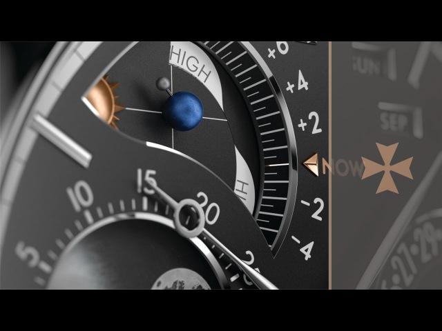 Celestia Astronomical Grand Complication 3600 Vacheron Constantin