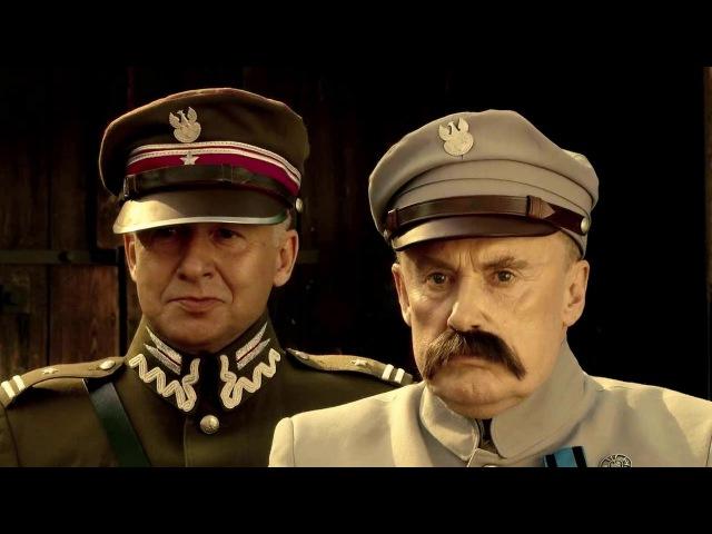 советско-польская война («чудо на Висле») (1920)